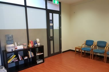Reception Waiting Room